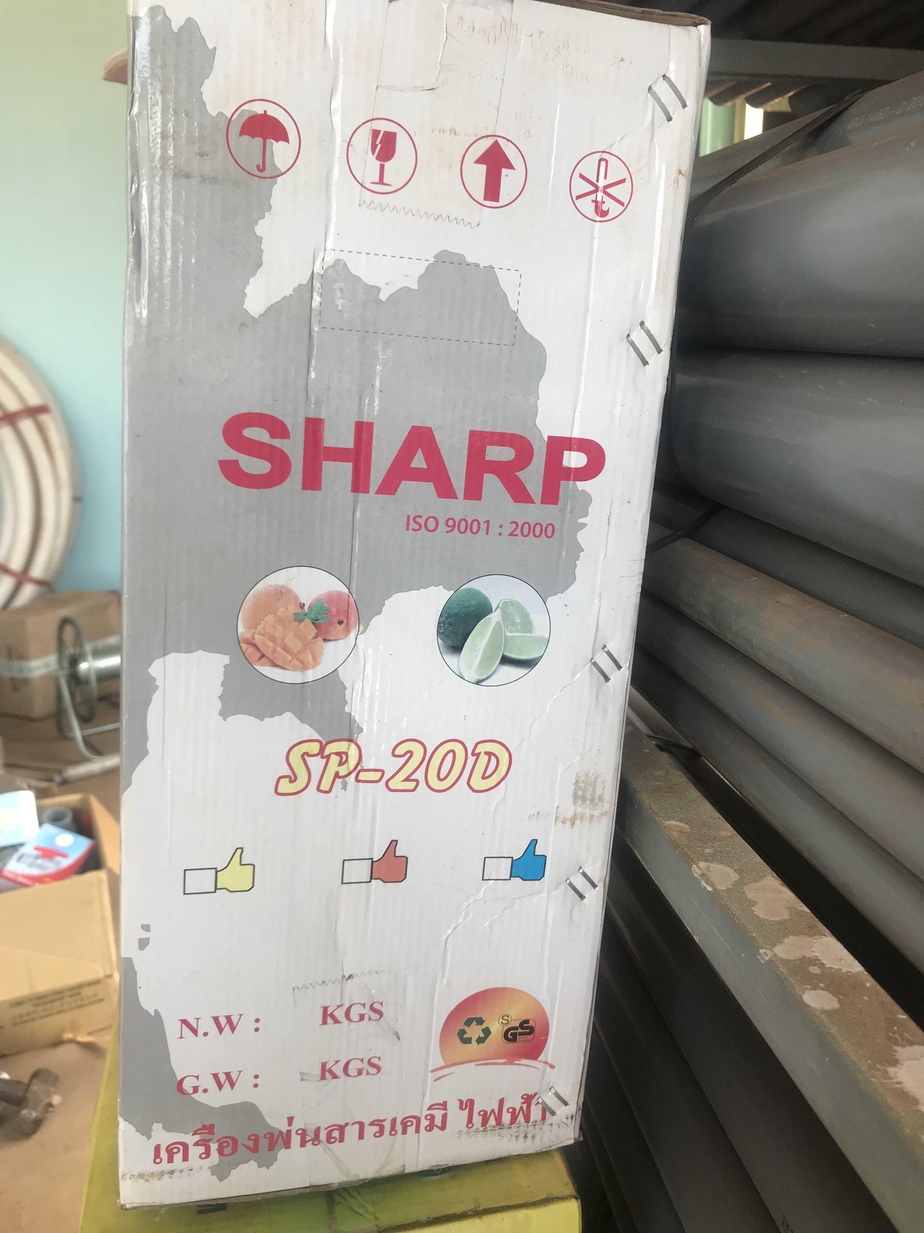 Bình xịt điện Sharp SP-20D dung tích 20 Lít